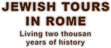 Jewish tours in rome