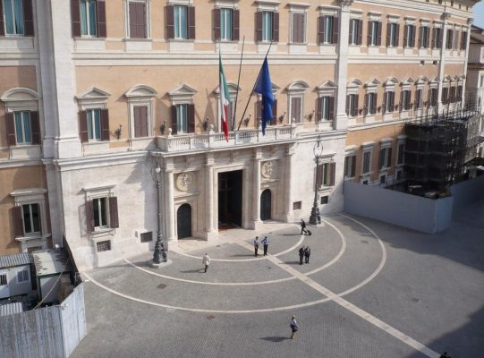 The Parliament Building of Montecitorio. Can you see its Jewish symbol
