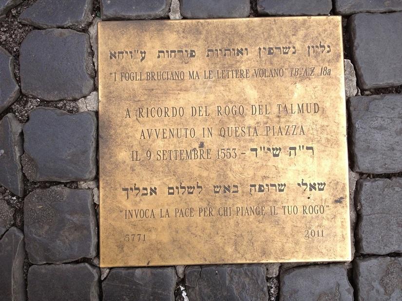 Commemorative plaque recording the burning of the Talmud in Campo de' Fiori