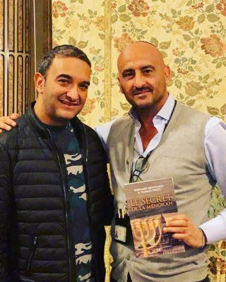 With Yohann Assayag, to whose book on the Menorah I contributed